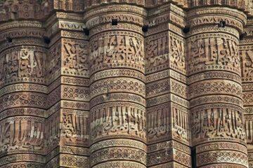 Qutab Minar in Delhi
